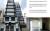 8 Storey Building at Quezon Blvd. Quiapo Manila for Sale - Image 1